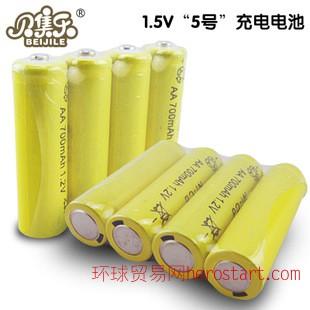 贝集乐玩具配件 镍镉AA 5号充电电池 请拍4的倍数