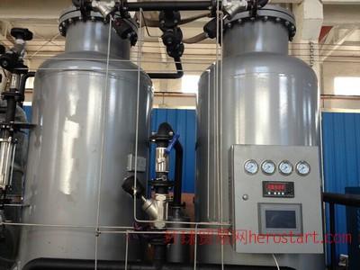 空分设备 制氮机 配套空压机冷干机过滤器