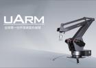 供应桌面级uarm机械臂
