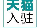 代理天ぷ�入�v,天��_店,天��蹼��隼淅涞来�理�_店 服�b旗�店�_店
