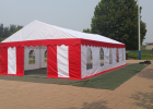 HL-HL-160229-17供应-新款展销帐篷