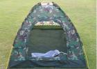 HL-004双人迷彩帐篷 双人双层迷彩帐篷 丛林迷彩帐篷