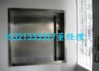 北京传菜电梯杂物电梯食梯优质服务