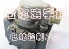 伺服阀SM4-20(15)57-80/40-10-S182