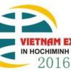 2016年越南国际五金及手动工具展览会