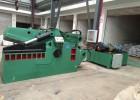 云南昆明卖废铁金属鳄鱼剪切机的厂家