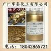 精细化学品铜金粉