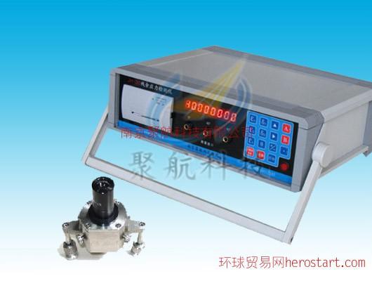 液压支架掩护梁盲孔法残余应力测量