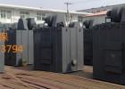 科建环保LDM型系列离线(在线)清灰脉冲袋式除尘器