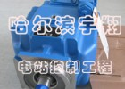 EH主油泵PVH098R01AJ30A25000主油泵