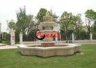黄锈石喷泉 市政水钵工程 石雕喷泉厂家