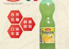 批发零售COOP酷欧培1.5L低糖西柚苏打汽水意大利进口饮料