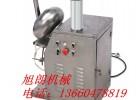 不锈钢中药片剂糖衣机/不锈钢荸荠式包衣机