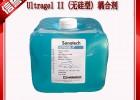 Ultragel II (无硅型) 耦合剂