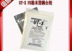 UT-X FE粉末型耦合剂