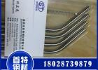 SUS304食品级吸管 螺纹弯吸管可按要求定做