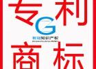 深圳外观专利申请 实用新型专利申请 发明专利申请