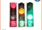 苏州满屏交通信号灯价格|了解满屏交通信号灯功能小知识