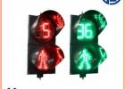 优质动态人行信号灯批发厂家|介绍动态人行信号灯产品特点