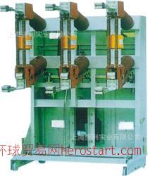 户内高压真空断路器ZN23-40.5/1250A-2000型户内手车式真空断路器