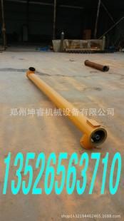 小型管道螺旋输送提升机 干粉螺旋输送机 坚固耐用
