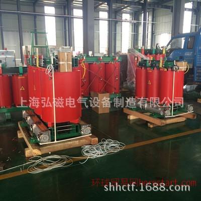 (批发)10KV系列电力变压器,SCB10配电变压器,全铜干式变压器