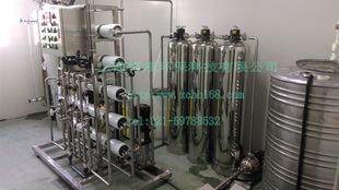 化工制药用水设备、超滤、电渗析、纯水设备反渗透设备维包!