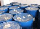 尼龙纤维用黄变防止剂AY