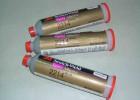 3M2214高温新配方灰色胶水|适用于电子零件的固定