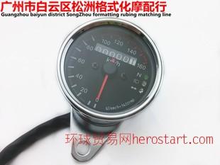 摩托车改装复古仪表哈雷太子LED液晶仪表公里表咪表里程表