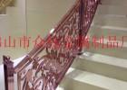 高端整体铝艺雕花镂空镀玫瑰金楼梯护栏