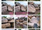 广东广州跳楼价黄蜡石假山石太湖石等各类园林石材
