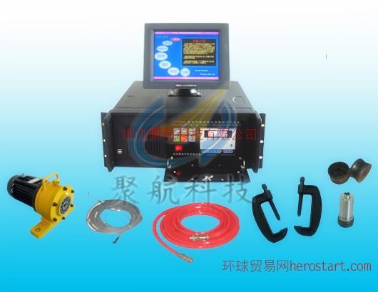 智能频谱交流振动时效设备功能