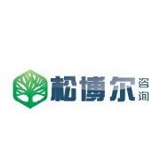 四川松博尔科技有限责任公司