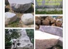 潮州大型黄蜡石假山石太湖石鹅卵石台面石,各类园林石材出售