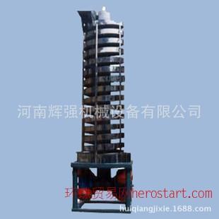 垂直提升机 螺旋振动提升机 螺旋上料机 可定制
