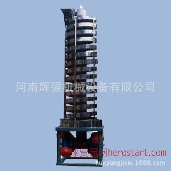 垂直螺旋输送机 水平输送机 链条提升机 垂直提升机