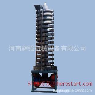 多功能螺旋垂直提升机 斗式提升机 垂直物料提升机 液压提升机