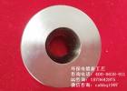 金属表面处理|合金催化液配方|环保环保电镀技术|环保镀锌工艺