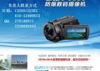 防爆数码摄像机Exdv1601/防爆数码摄像机