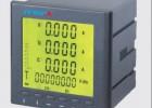 DZ81-MS3P5C多功能电力仪表