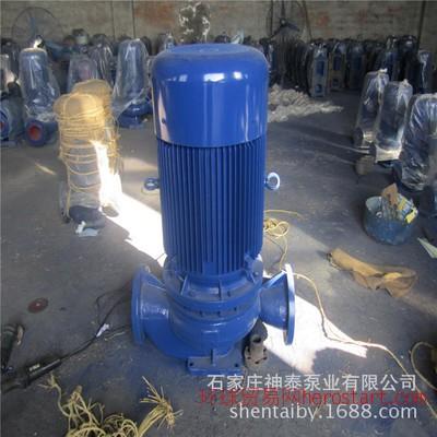 家用地暖热水循环泵 无泄漏屏蔽式锅炉泵不锈钢防爆立式管道泵