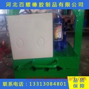 橡胶止水带接头机 止水带接头机 操作简单方便