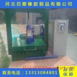 支持定做 止水带接头机 橡胶止水带接头机 值得信赖的好产品