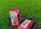 高级猫粮鲜肉猫粮全乐宠物饲料猫粮优质无添加猫粮