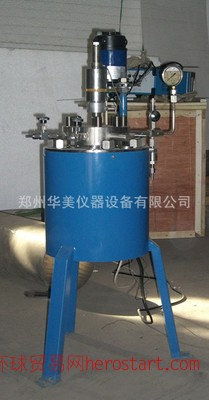 实验仪器FCF-0.25L高压反应釜/小型高压反应釜/