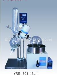蒸馏实验设备旋转蒸发器YRE301现货包邮