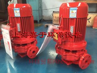 XBD立式消防泵喷淋泵室内消火栓泵 XBD5.0/15-80-200L 15kw