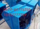 轴流风机WEX450-0.25kW 1350r/min