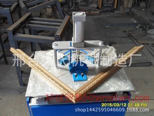 新款钉角机 角钉机订角机 画框相框机器 45度切角机